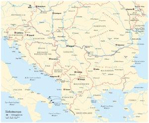 Balkan 2009